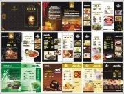 食品类画册版式设计