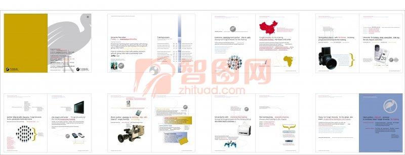 数码公司产品画册 数码公司产品简介