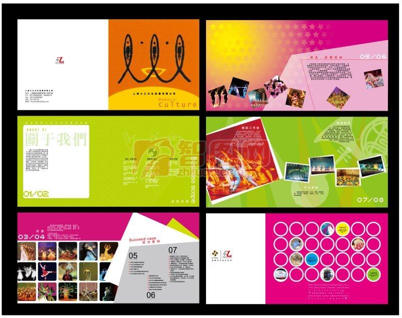 舞蹈学校宣传画册 舞动培训宣传素材