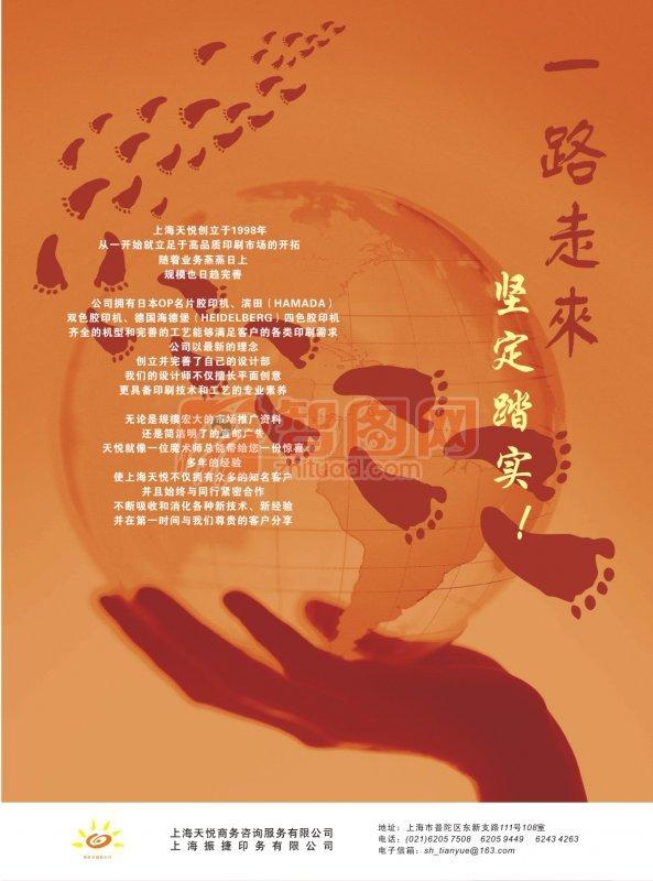 下一张图片:运动卖场海报设计 分享到:qq空间新浪微博腾讯微博人人网