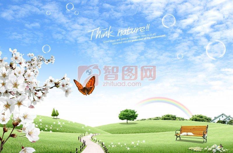 首页 ps分层专区 广告设计 海报设计  粉色蝴蝶结元素 蓝天 蓝天白云