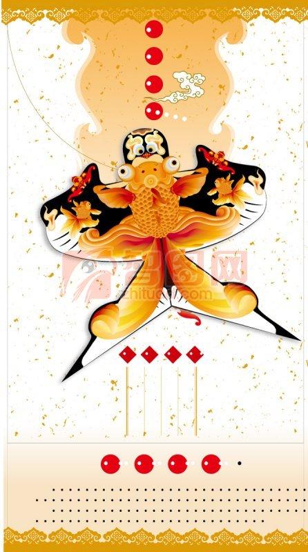 风筝宣传海报手绘
