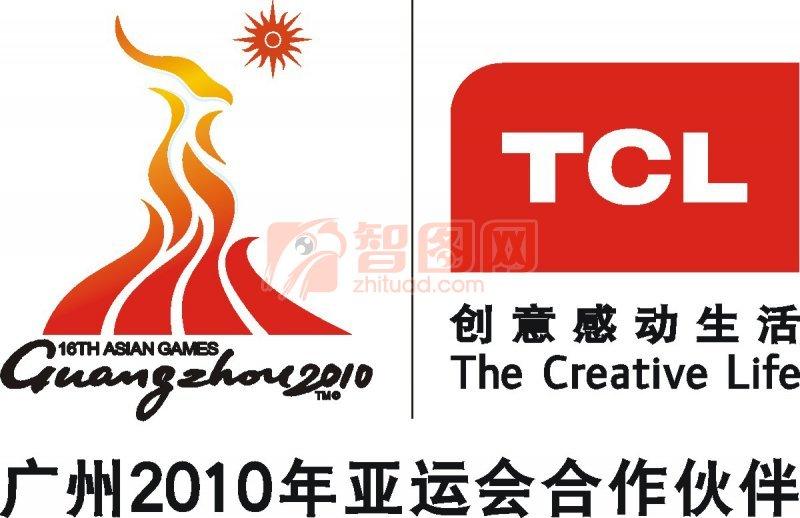 广州亚运会宣传海报设计素材