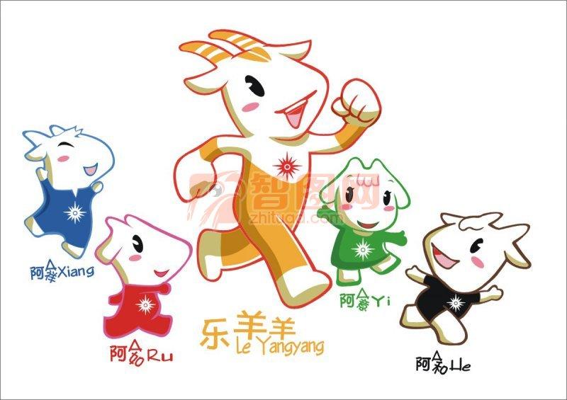 廣州亞運會吉祥物海報設計素材