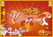 春节海报设计素材