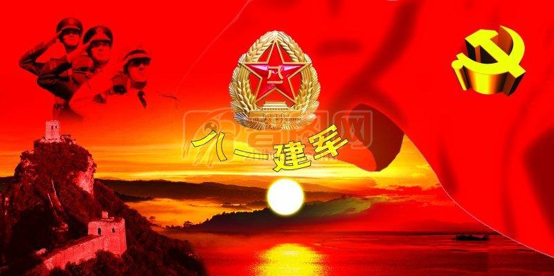 八月一日建軍節是軍人的有一個生日