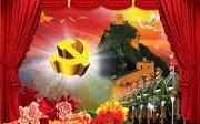 党领导下的中国军人