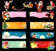 多种圣诞节PSD素材