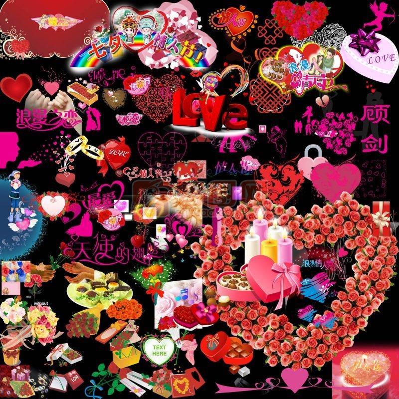 浪漫温馨情人节