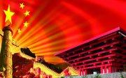 中国上海世博会