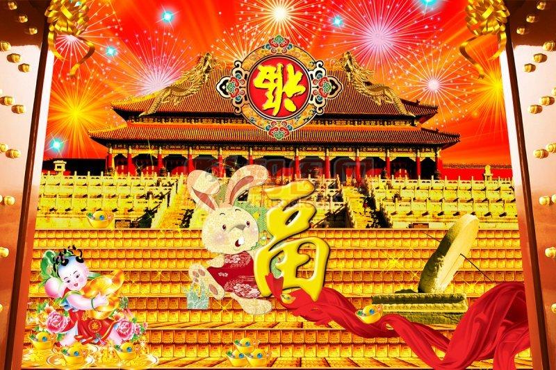 2011兔年春节PSD素材