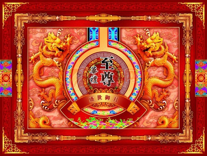 中秋节月饼包装盒