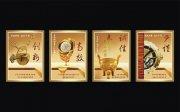 金色系列廣告海報