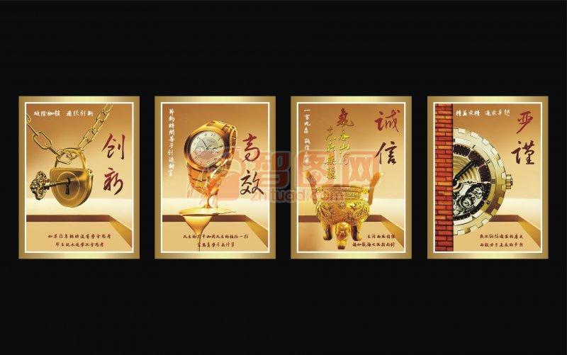 金色系列广告海报
