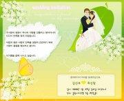 婚姻的殿堂背景海報