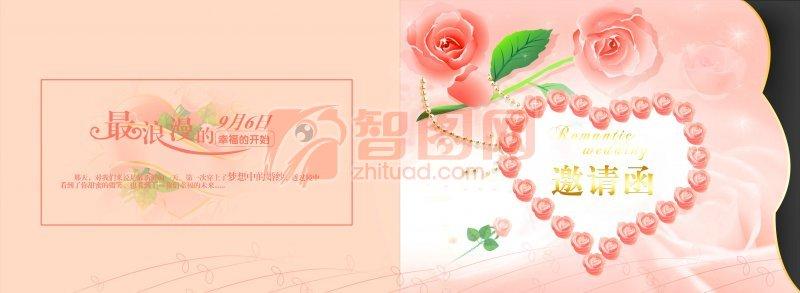 粉色婚庆请柬设计模版