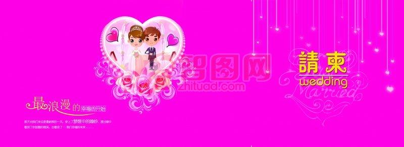 紫色婚庆请柬设计模版