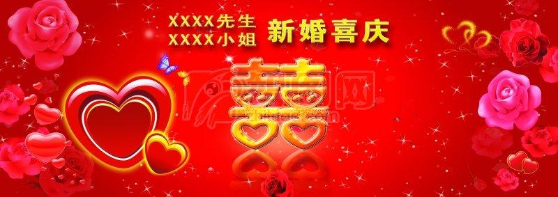 红色喜庆邀请函设计模板