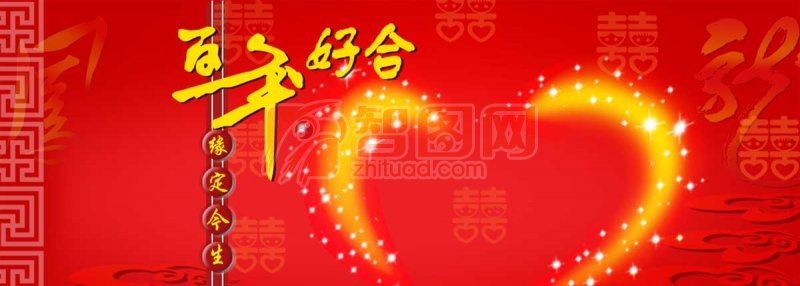 红色婚庆海报元素