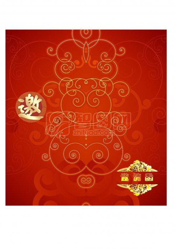 红色婚庆邀请函设计模版