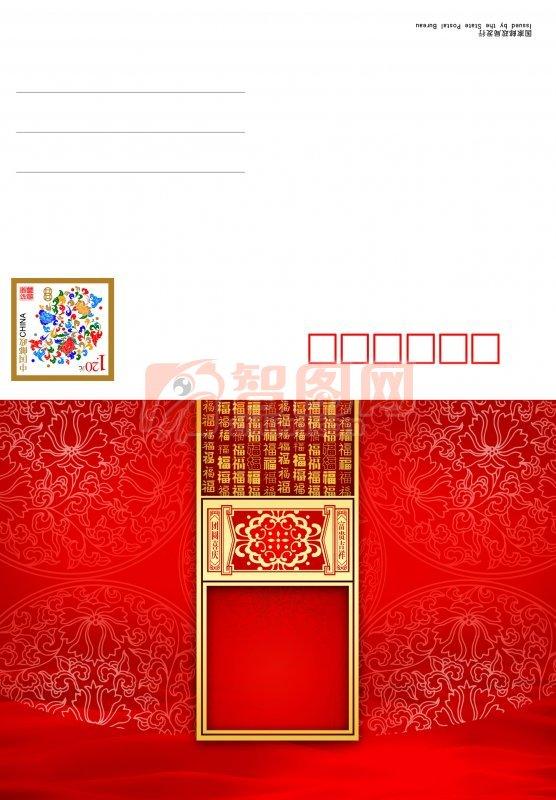 喜庆祝福贺卡设计模版