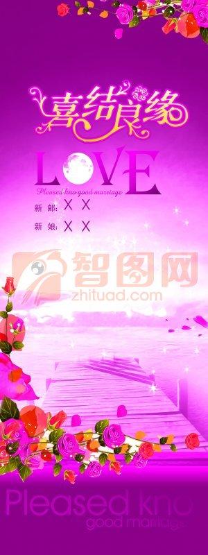 紫色婚庆背景设计素材