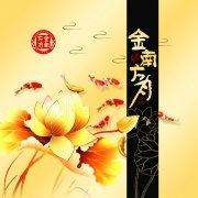 黄色海报背景设计素材