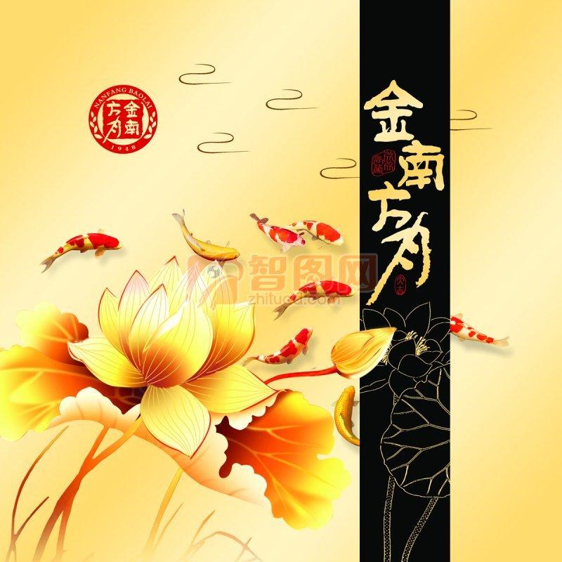 【psd】黄色海报背景设计素材