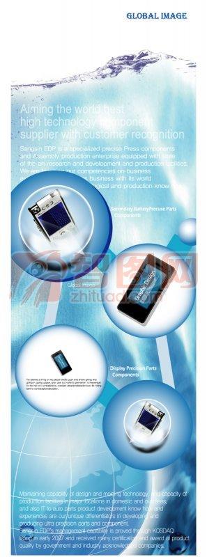手机数码产品展架