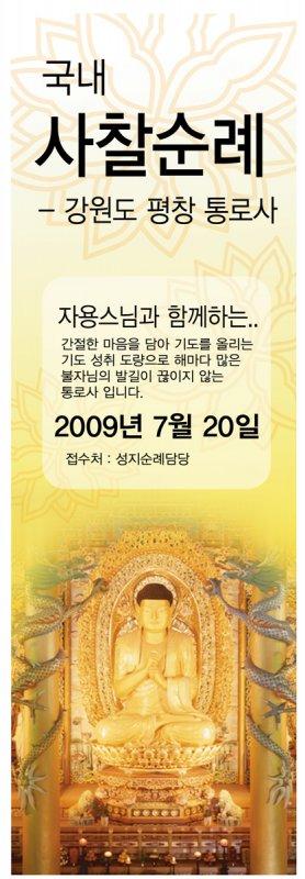 韓國宗教素材