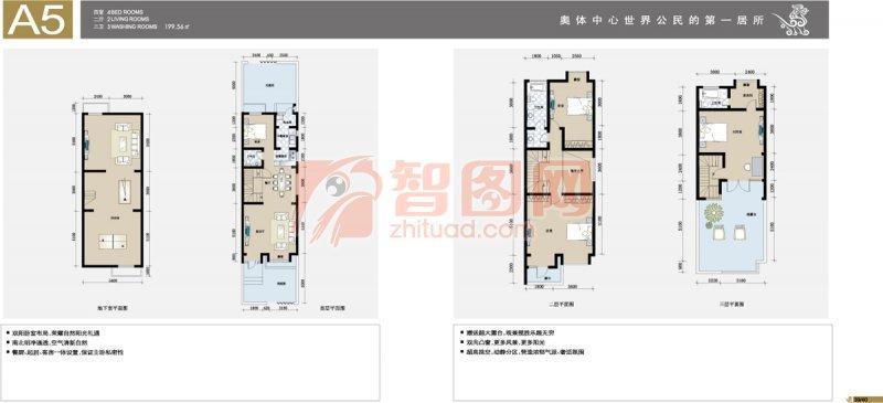 房产平面图画册