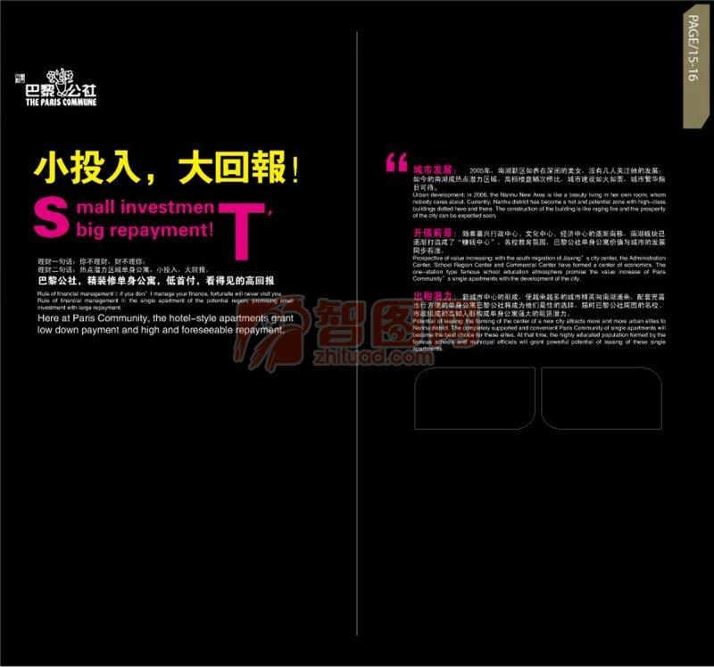 【ai】黑色海报背景素材设计