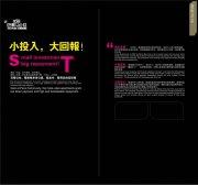 黑色海报背景素材设计