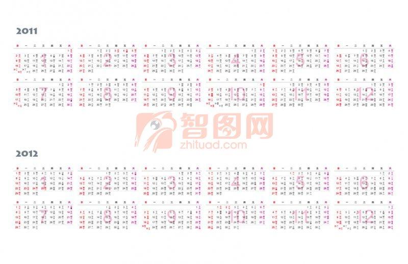 2011-2012-完整年历
