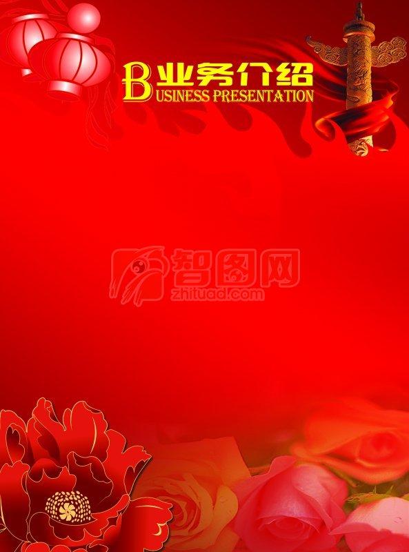 红色企业展板背景