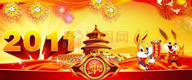 喜慶春節海報素材