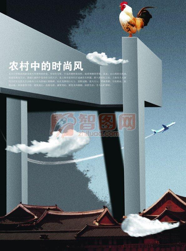 房地产海报05
