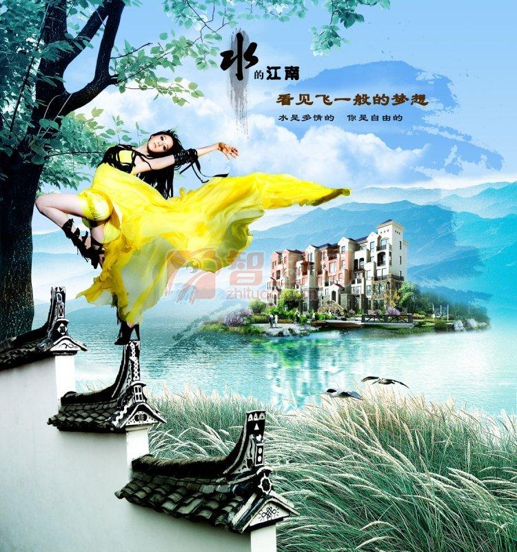 房地产海报 PSD分层模板 地产美女创意模板 江南水乡创意素材