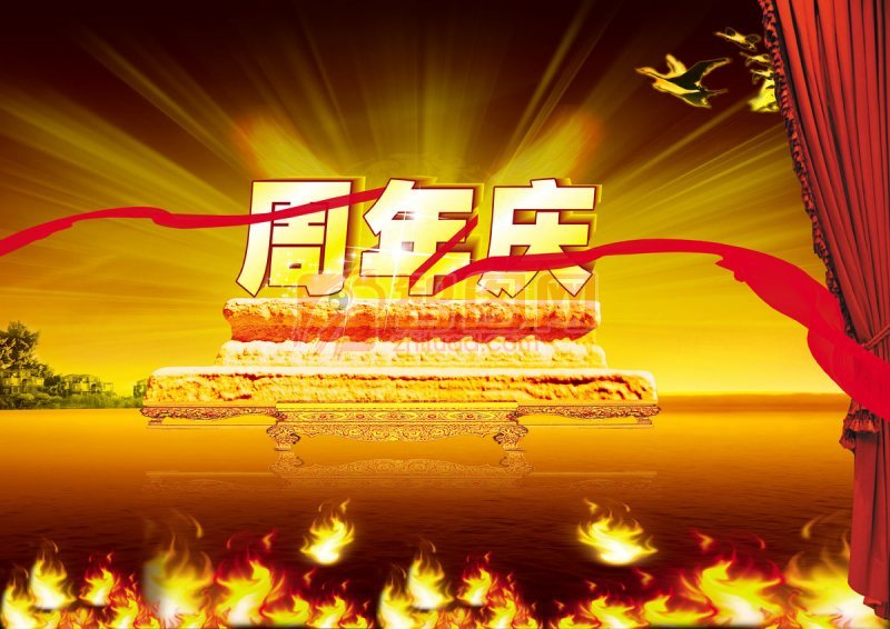 【psd】周年庆海报设计_图片编号:201104020827555724