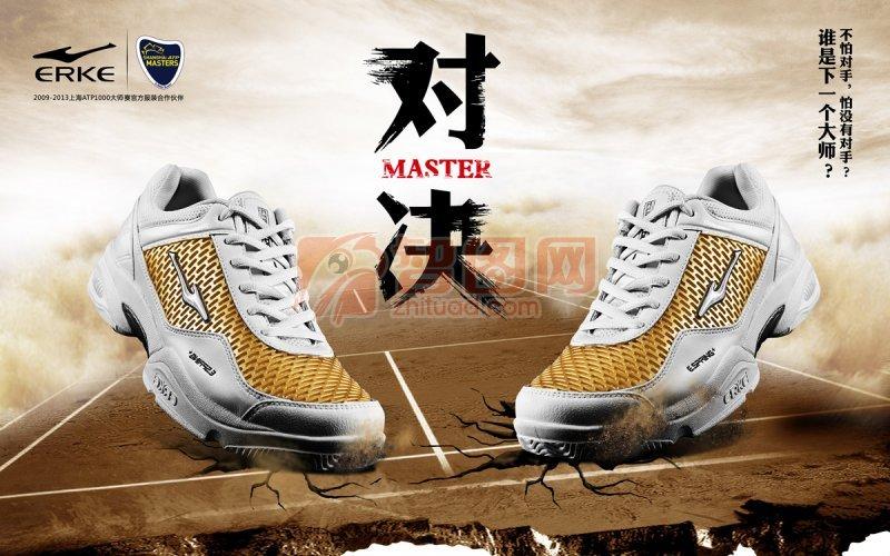 运动鞋海报设计 说明:-运动鞋海报设计 上一张图片:  创意设计