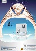 美菱凈水機海霸設計