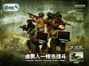 瑪雅顯示器軍綠色背景海報設計