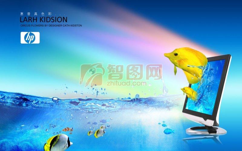 【psd】惠普显示器广告