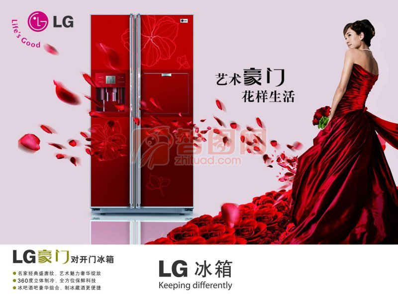LG冰箱海報設計