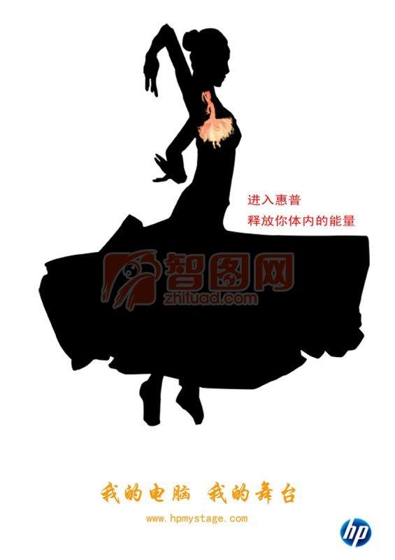 【psd】惠普海报设计