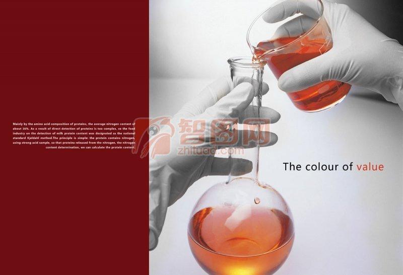 化學藥劑海報設計