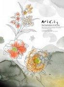 花紋背景圖