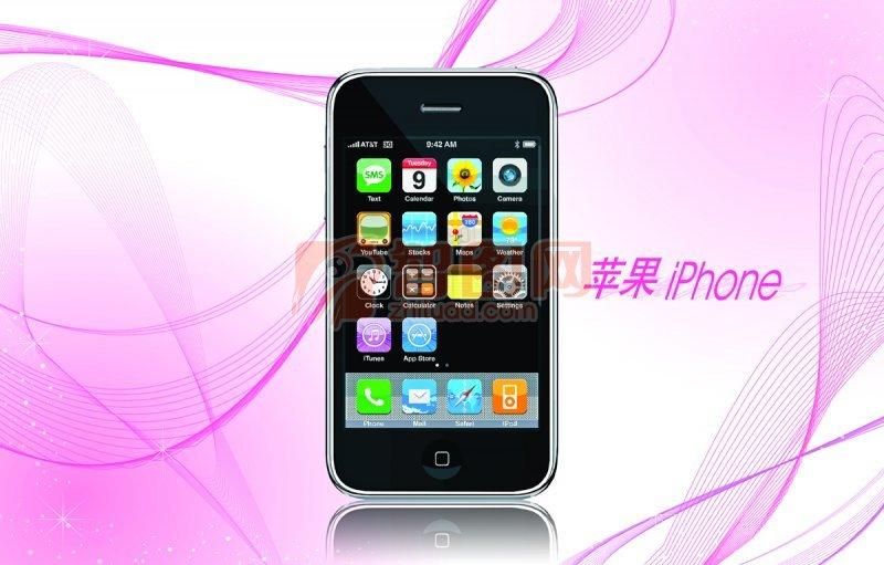 蘋果手機畫冊元素設計