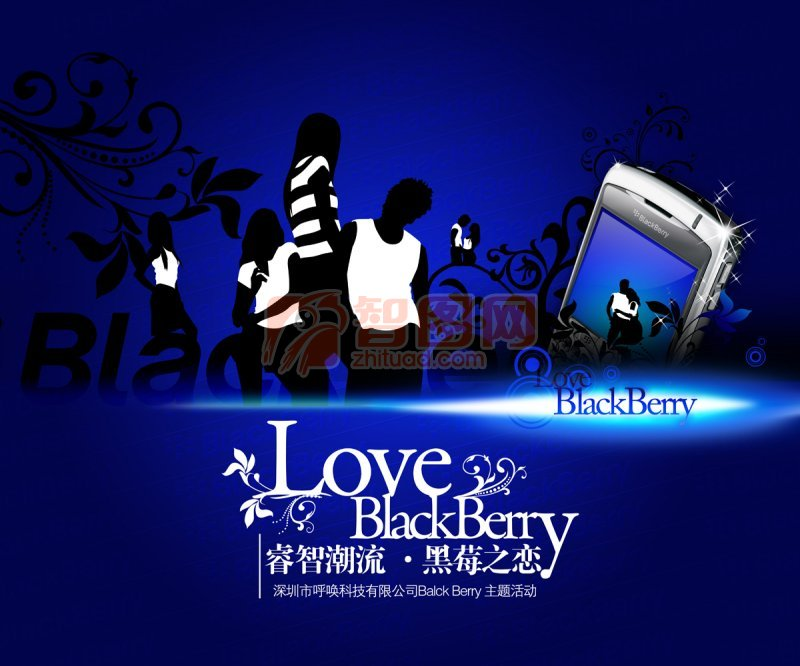 黑莓之恋 深蓝色背景