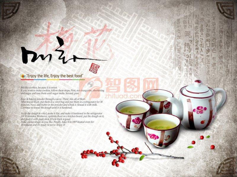 茶文化設計素材